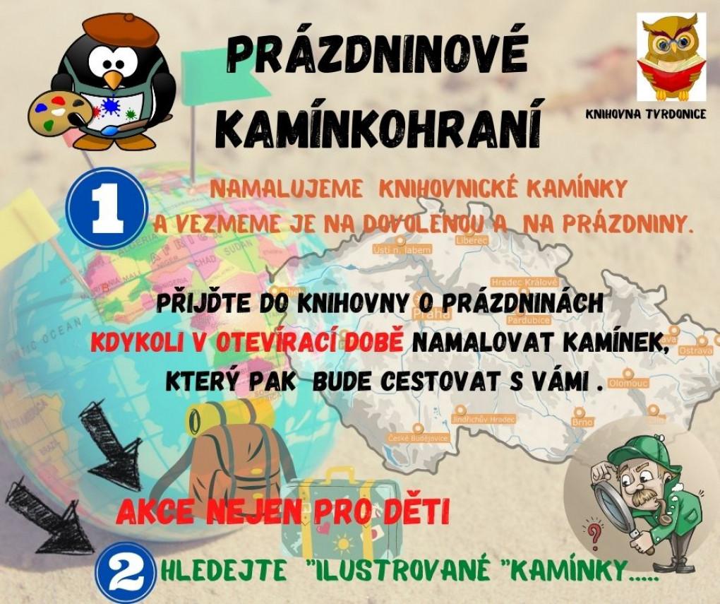 1_kaminkohrani.jpg
